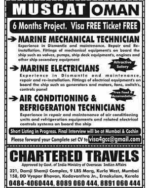 Ways to Gulf: OMAN JOB VACANCY INTERVIEW IN MUMBAI