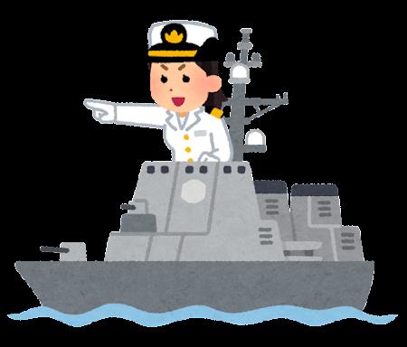 護衛艦に乗る人のイラスト(女性)