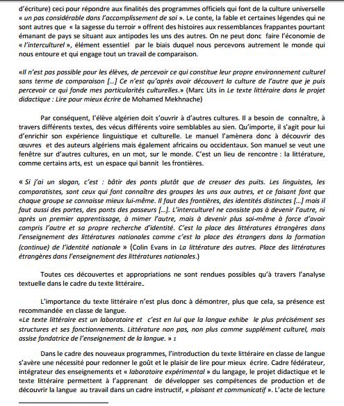 حلول تمارين الكتاب المدرسي للغة الفرنسية للسنة الثانية متوسط