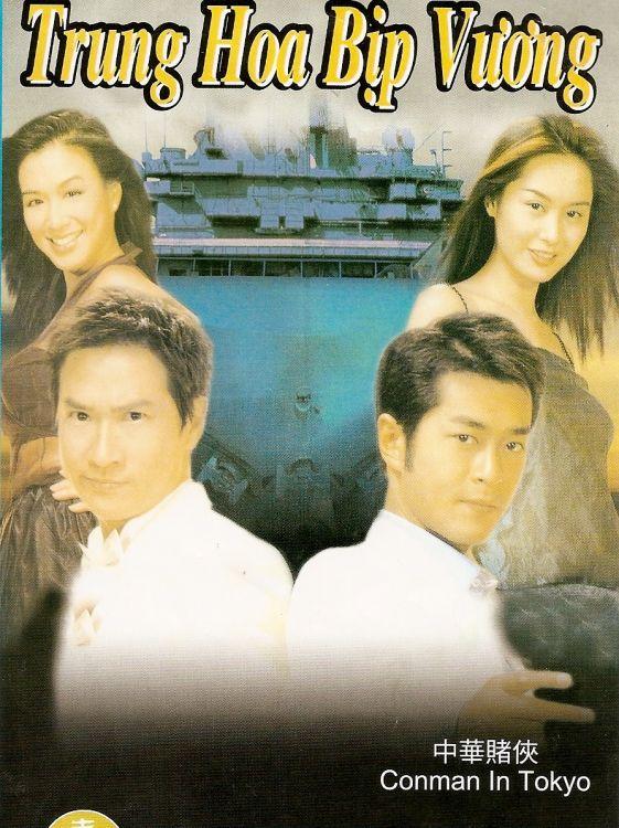 Xem Phim Trung Hoa Bịp Vương 2000