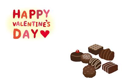 バレンタインカードのテンプレート「チョコレート」横向き