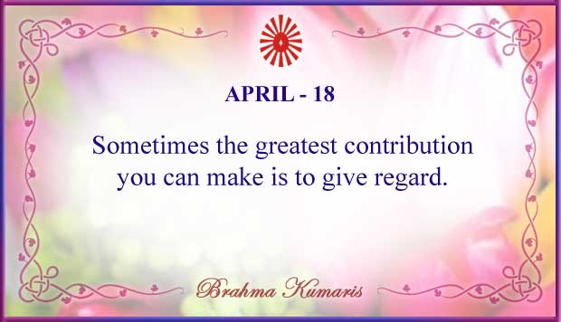 Thought For The Day April 18