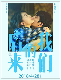 Hou lai de wo men (Us and Them) (2018)