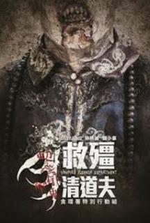 Download Film Vampire Cleanup Department (2017) HD Subtitle Indonesia