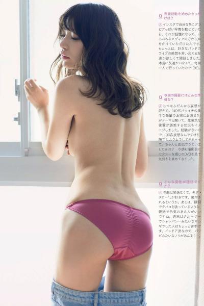 Sayaka Nitori 似鳥沙也加, FLASH 2020.01.21 (フラッシュ 2020年1月21日号)
