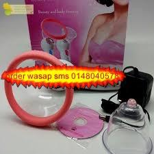 produk payudara paling berkesan mcm senaman