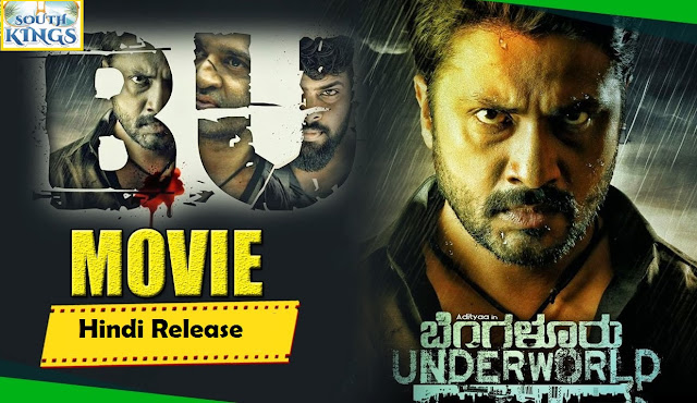 Bengaluru Underworld 2018 Hindi Dubbed Full Movie Review