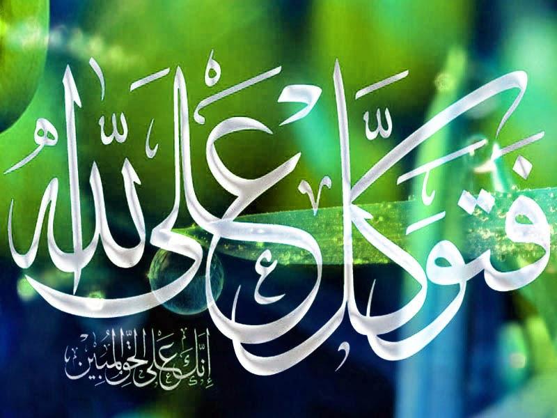 Online Naat Pakistan: islamic dua wallpapersVery Good 3d Islamic Wallpapers Collection