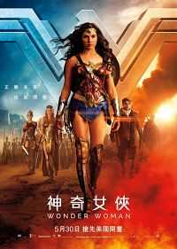 Wonder Woman 2017 3D English Movie 720p BluRay Half SBS Download
