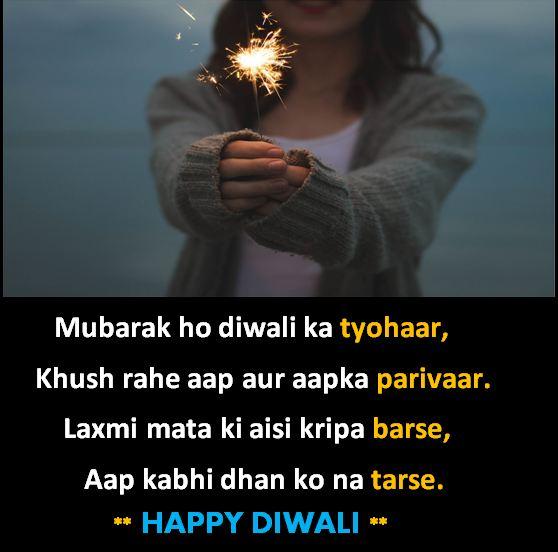 diwali shayari images, diwali shayari images download