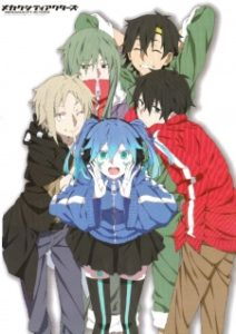 Download Mekakucity Actors Subtitle Indonesia (Batch)