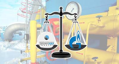 Нафтогаз заявил о победе в арбитраже над Газпромом