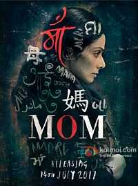 Mom (2017) HD Print 400MB Movie Free Download HDTV