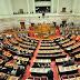 Την Πέμπτη 21 Ιουλίου ψηφίζεται τελικά ο εκλογικός νόμος