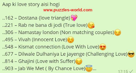 Aap ki love story kis movie jaisi hogi