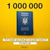 Порошенко: более миллиона украинцев воспользовались безвизовым режимом со странами ЕС