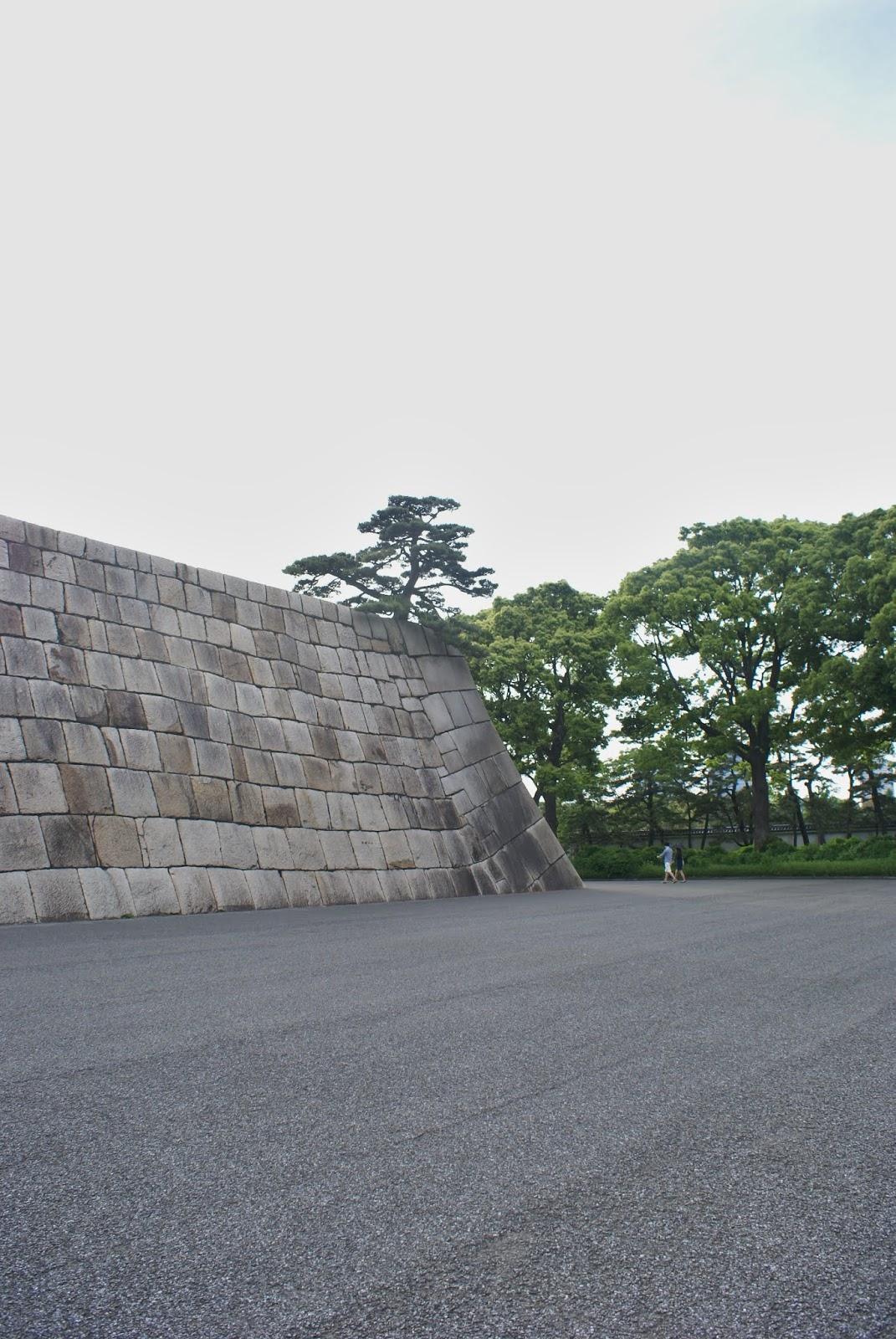 tokyo marunouchi imperial palace park