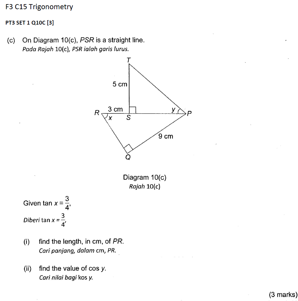 TTC MATHS DEPARTMENT: Form 3 Trigonometry (Past Year Paper Type)