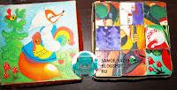 Советские кубики лиса несёт петушка в корзинке