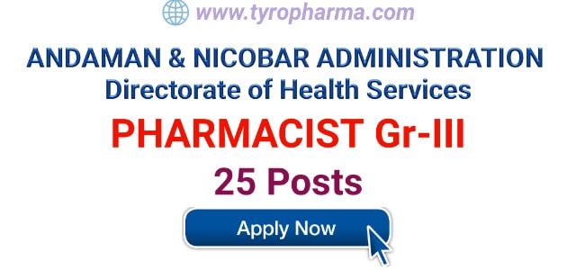 Pharmacist Gr-III Job at Vizianagaram