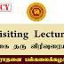 Visiting Lecturer - பேராதனை பல்கலைக்கழகம்