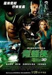 Chiến Binh Bí Ẩn - The Green Hornet