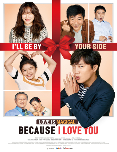 Ver Because I Love You (2017) Online