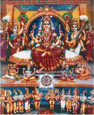 லலிதா பரமேஸ்வரி க்கான பட முடிவு