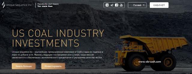 Обзор инвестиционного проекта