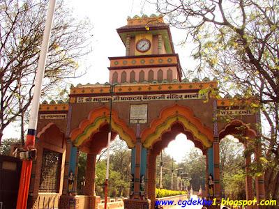 Mukya Dwar Champaran