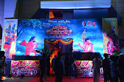 Om Namo Venkatesaya Audio Launch Set 1-thumbnail-7