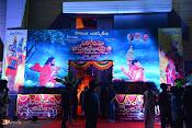 Om Namo Venkatesaya Audio Launch Set 1-thumbnail-7