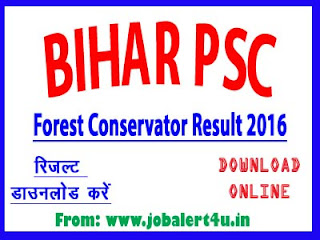 Bihar PSC Forest Conserator Written Exam Result 2016, Selection Cut Off