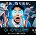 Japón, frenesí por la realidad virtual / Agotadas las gafas de Sony