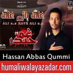 https://www.humaliwalayazadar.com/2018/06/hassan-abbas-qummi-ramzan-noha-2018.html