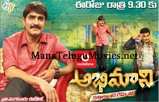 Hero Srikanth in Abhimaani -23rd Aug E -2