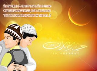 Kemarin aku sudah posting artikel mengenai Kumpulan Gambar Ucapan Selamat Hari Raya Idul Fitri