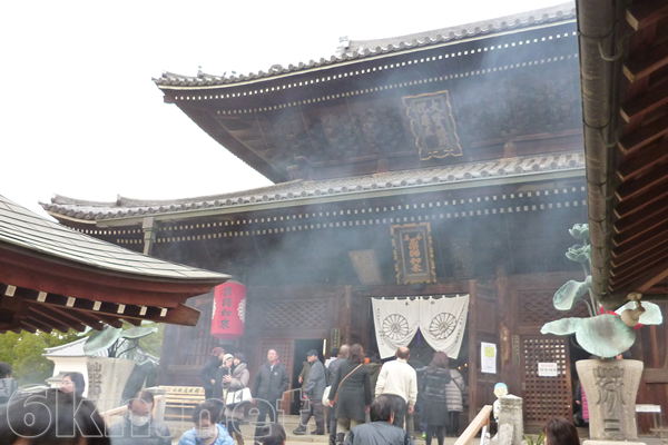 善通寺 本堂(金堂)