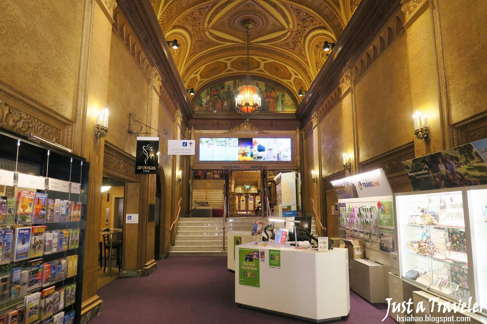 布里斯本-景點-推薦-皇后街-女王街-逛街購物-旅客服務中心-Visitor-Information-澳洲-Brisbane-Queen-Street-Travel-Tourist-Attraction-Australia