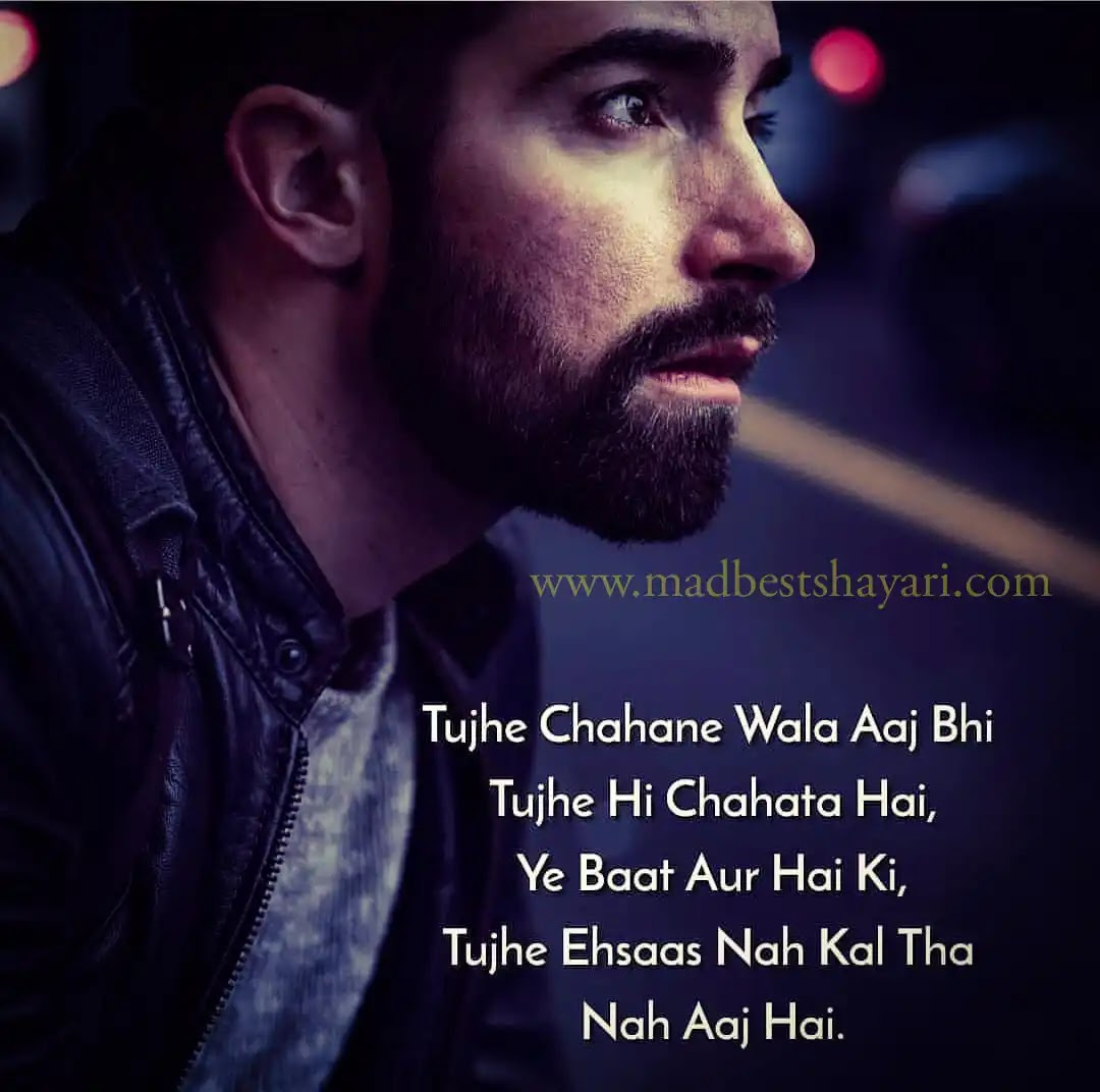 sad shayari with photos