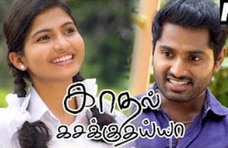 Kadhal Kasakuthaiya Movie Scenes | Dhruvva rejects Venba's proposal | Dhruvva agrees to meet Venba
