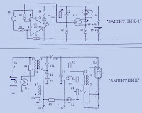 Технология изготовления карманного электрошокера