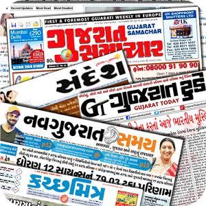 Download newspapers pdf