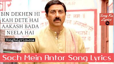 soch-mein-antar-song-lyrics-sunny-deol-mohalla-assi-udit-narayan-mudhushree