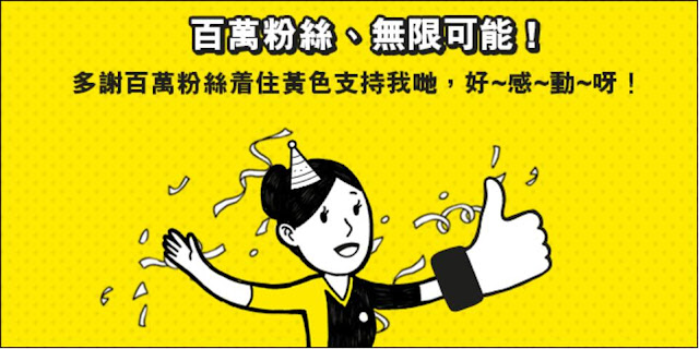 酷航又【又快閃優惠】香港飛新加坡單程$320、澳洲$950起(已連稅),今日中午(3月10日)開賣。