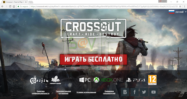 Crossout.net pop-ups