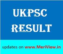 UKPSC All Exam Result