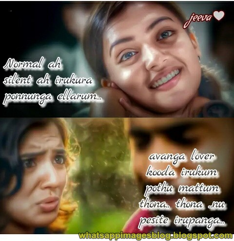 Whatsapp Images Blog Whatsapp Dp Images Funny In Tamil Download