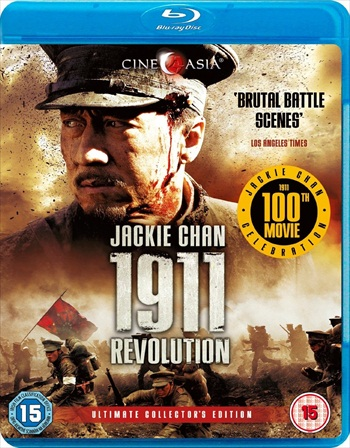 1911 Revolution 2011 Dual Audio Hindi Bluray Movie Download
