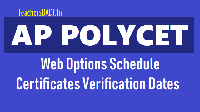 ap polycet 2018 1st,2nd,final phase web options,certificates verification schedule,ap polycet admissions counselling dates,web based counselling schedule,seats allotment,appolycet.nic.in